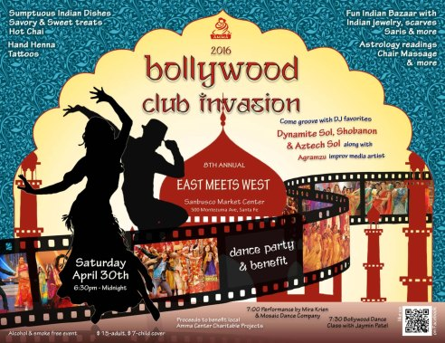 Amma Bollywood 16